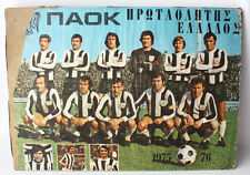 Rare Vintage 1975 1976 Paok Greece Champion 55X40 Litho Poster Wood Frame Greek