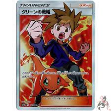 Pokemon Card Japanese - Blue's Strategy SR 193/173 SM12a - MINT