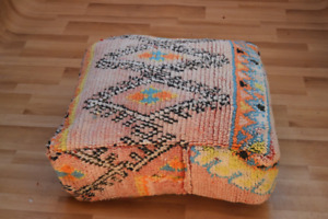 Moroccan Footstool Wedding Gift Square Beanbag Vintage Berber Art Square Blanket