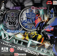 Transformers Wall Clock Blue Flame Autobots Logo