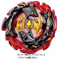 Beyblade Burst B-00 BOOSTER wbba.Limited Emperor Forneus.4G.Hn' layer only JAPAN
