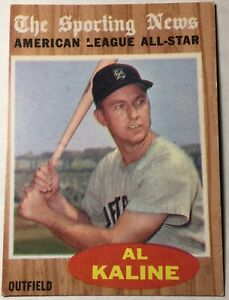 1962 Topps Al Kaline Sporting News All Star #470 EX+ HOF Detroit Tigers Mr Tiger