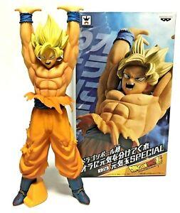 Dragon Ball Super Son Goku Saiyan figure special Banpresto Japan Authentic 20 cm