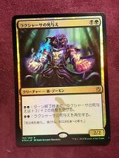 Japanese FOIL Rakshasa Deathdealer   VO  -  MTG Magic (Mint/NM)