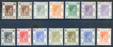 Hong Kong 1938 Definitives values to $1 mint light hinge(2018/05/14#3)