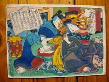 SHUNGA - ESTAMPE EROTIQUE JAPONAISE XIXème