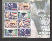 Sierra Leone 2004 WWF/Animals/Nature/Monkeys m/s n16198