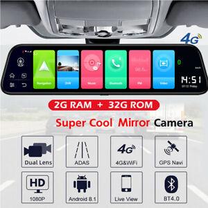 "12"" Android8.1 HD Rearview Mirror Dual Lens Dash Cam Recorder GPS Wifi G-Sensor."