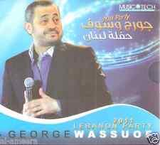 George Wassouf: Had Yensa, Habeina, Hawa Sultan, Saber, Tabeeb Jarah ~ Arabic CD