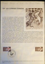 FRANCE MUSEE POSTAL FDC 15-74    JEUX OLYMPIQUES ECHIQUEENS     1F   NICE  1974