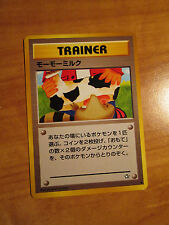 EX POKEMON Banned GIAPPONESE Moo-Moo latte carta NEO GENESI Set ORO SILVER WORLD