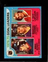 1979-80 TOPPS #1 MIKE BOSSY/MARCEL DIONNE/GUY LAFLEUR EX LL HOF  *X5032