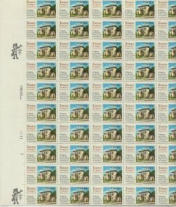 1982 20 cent Touro full Sheet of 50 Scott #2017, Mint NH