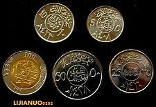 Saudi-Arabien Saudi Arabia SET 5 COINS 5+10+25+50+100 Halala UNC MIDDLE EAST
