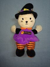 """Carters Just One You 9"""" Witch Kitty Cat My First Halloween Rattle Lovey Plush"""