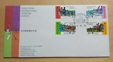 Hong Kong 1995 international Sports Events, 4v Stamps on FDC 香港国际体育活动邮票首日封