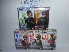 BANDAI Shodo Rider Vol 9 (Complete set of 5): Kamen Rider Kuuga, Kiva and etc