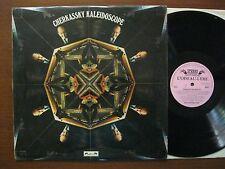 Cherkassky Kaleidoscope UK LP 1975 L'oiseau-Lyre NM with insert Decca DSLO 7