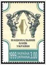 Timbre Monnaies Ukraine 370X ** année 1999 lot 27610