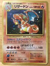 Charizard Pokemon Holo CD Promo 1998 Japanese 006 EX