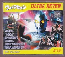 Ultraseven 3-VCD Vol 8 Episodes 44-49 End Tokusatsu Chinese Dub Ultraman Kaiju