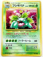 Pokemon Japanese Sealed Neo 1 Promo Binder Card File NIP