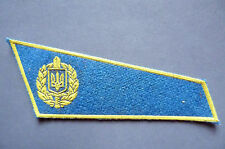 Patch- Flash Berets Patch of the Ukraine Border Guard
