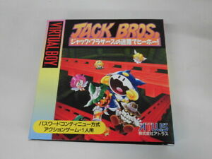 Nintendo Virtual Boy JACK BROS. Japan VB w/box NEW