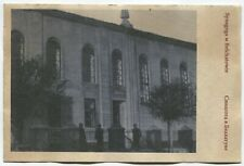 JUDAICA POSTCARD - SYNAGOGUE IN BELCHATOW, POLAND, reproduction from 1970's
