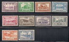 Maldives  1960  Sc # 58-68   MNH   (49786-5)