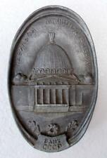 Vintage Souvenir Plaque of a building in Russia CCCP.Can't decipher the language