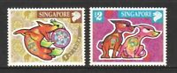 SINGAPORE 2006 ZODIAC YEAR OF DOG COMP. SET OF 2 STAMPS IN MINT MNH UNUSED