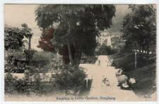 FOUNTAIN IN PUBLIC GARDEN: Hong Kong postcard (C31691)