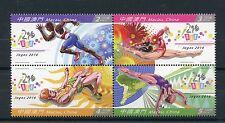 Macau Macao 2016 MNH Summer Olympics Rio 2016 4v Block Athletics Stamps