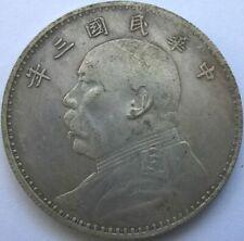 CHINA: Yuan Shih-kai Dollar, 1914 (OBVERSE COPY)