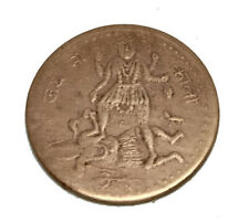 ONE ANNA 1818 COPPER JAI MAA KAALI  ANTIQUE OLD COIN
