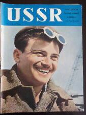 USSR Illustrated Monthly No.3 Great Articles Great Illustrations