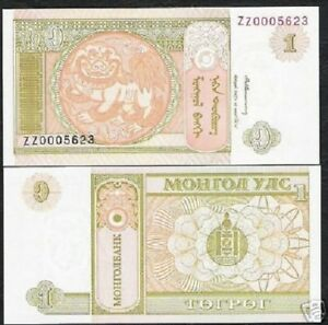 MONGOLIA 1 TUGRIK P52 1993 *ZZ* REPLACEMENT GENGHIS KHAN UNC MONEY BILL BANKNOTE