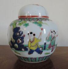 Chinese Porcelain Vase Jar Urn Famille Rose Art Deco Boys Landscape Liling