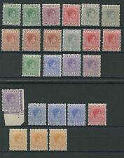 Bahamas SG149-154c 1938 154c x 3 shades) Mounted mint