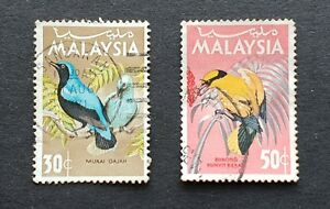 Malaysia 1965 Birds Stamp 2 x Singles 30 & 50 Cents Used
