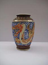 VINTAGE Piccolo Vaso di porcellana, motivo drago sollevato dipinti a mano, MADE IN JAPAN
