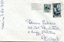 1953 FORZE ARMATE £.10 + LAVORO £.5  - tariffa RIDOTTA MILITARI (242092)