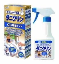 Uyeki DaniClin Mite Repellent Spray Sterilization Type 250ml From Japan
