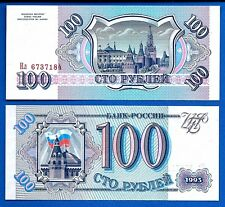 Russia P-254 100 Rubles Year 1993 Uncirculated Banknote