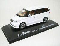 Honda Elysion Aero Version (2005)white