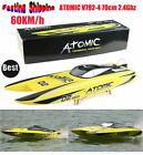 Volantex V792-4 70cm 2.4Ghz Brushless RTR 60km/h RC Boat Racing Speed Boat