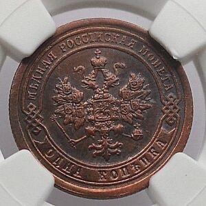 NGC XF Copper coin 1 kopek 1896 CNB Nicholas II (1894-1917) Russian Empire. A379