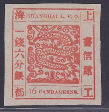 Shanghai 1866 Large Dragon 16 Cands w/variety MLH, Printing #62, CHAN LS22a