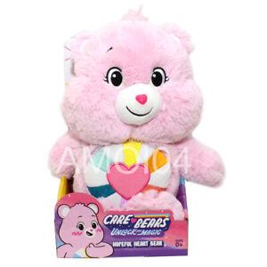 "Care Bears Hopeful Heart Bear Pink Plush Toy Unlock The Magic 12"" inch/30cm"
